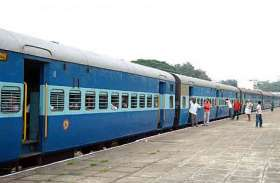रेल संचालन फिर शुरू, यात्रियों ने ली राहत की सांस