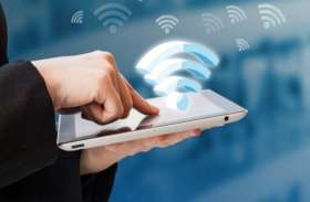 सरकार कर सकती है ये बड़ा ऐलान, बदल जाएगा WiFi इस्तेमाल करने का तरीका
