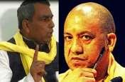 BJP से नाराज कैबिनेट मंत्री ओमप्रकाश राजभर ने CM योगी को अब इस बात के लिये लिखा पत्र
