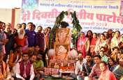 अयोध्या के लिए रामाग्रह यात्रा में शामिल होंगे जिले के रामभक्त