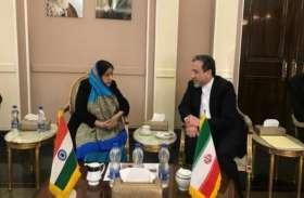 ईरान ने भारत से किया वादा, मिलकर आतंकवाद का सफाया करेंगे