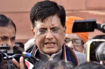 'वंदे भारत एक्सप्रेस' पर राहुल गांधी ने उठाई अंगुली तो भड़क गए रेल मंत्री पीयूष गोयल