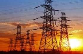 योगी सरकार ने दिया बिजली के छोटे आैर बड़े सभी उपभोक्ताआें को ये तोहफा, सुनकर उछल पड़ेंगे