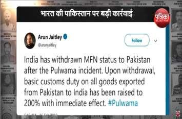भारत ने पाकिस्तान को दिया दूसरा बड़ा झटका, सीमा शुल्क 200 प्रतिशत तक बढ़ाया