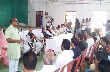 छत्तीसगढ़ प्रदेश कांग्रेस के सह प्रभारी ने कार्यकर्ताओं से की चर्चा, कहा- लोकसभा की 11 सीटें जीतेंगे