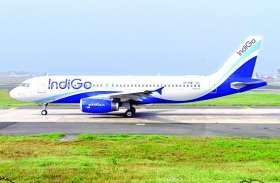 कोलकाता जाने के लिए दोपहर में नहीं मिलेगी कोई भी फ्लाइट, इंडिगो ने 28 तक रद्द किया