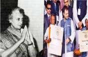 1972 में इन दो किसानों को इंदिरा ने दिया था पट्टा, आज पोते राहुल ने फिर से लौटाई खुशी