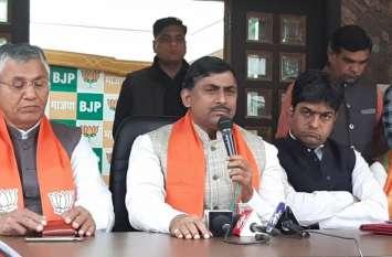 राजस्थान विधानसभा चुनाव में हार के जिम्मेदारों पर यह दिया भाजपा के शीर्ष नेतृत्व ने जवाब