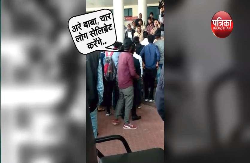 पुलवामा हमले के बाद निम्स की शिक्षिका ने दिया विवादित बयान, 'चार लोग सेलेब्रेट कर रहे है तो आपका क्या जा रहा है'