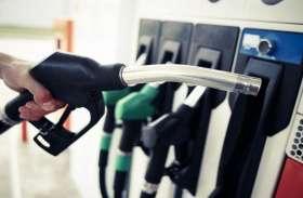 पेट्रोल और डीजल के दाम में लगातार चौथे दिन बढ़ोतरी, जानिए अपने शहर के दाम