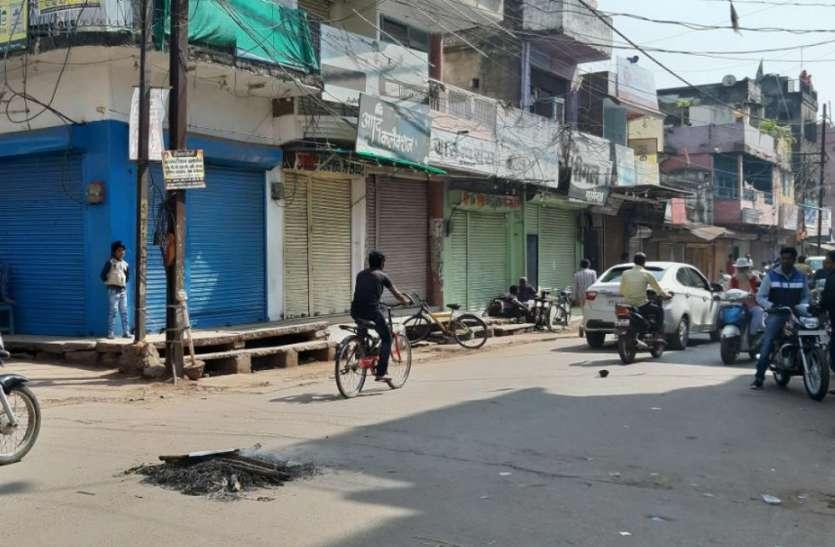 पुलवामा में हुए आतंकी हमले के विरोध में व्यापारिक प्रतिष्ठान बंद कर सड़क पर उतरे लोग, पढि़ए पूरी खबर