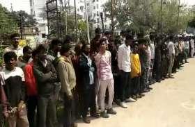 शहर के गुंडे बदमाशों पर पुलिस ने की बड़ी कार्रवाई, 200 अपराधी किए गए गिरफ्तार