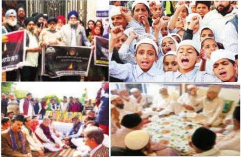 पुलवामा आतंकी हमले के विरोध में दिखी 'अखंडता में एकता', एक साथ खड़ा नजर आया पूरा प्रदेश