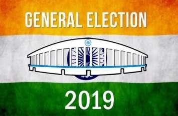 पुलवामा हमले के बाद लोकसभा चुनाव 2019 को लेकर बड़ा निर्णय