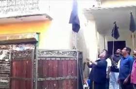 किरण बेदी के विरोध में सीएम नारायणसामी ने उठाया बड़ा कदम, अपने आवास पर फहराया काला झंडा