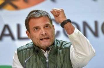 'मेक इन इंडिया' पर गंभीरता से पुनर्विचार करने की जरूरत- राहुल गांधी