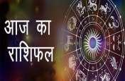 18 फरवरी 2019 आज का राशिफल : भगवान शिव की कृपा से आज मिथुन और कन्या वालों को होगा लाभ, धनु वाले रहें सावधान