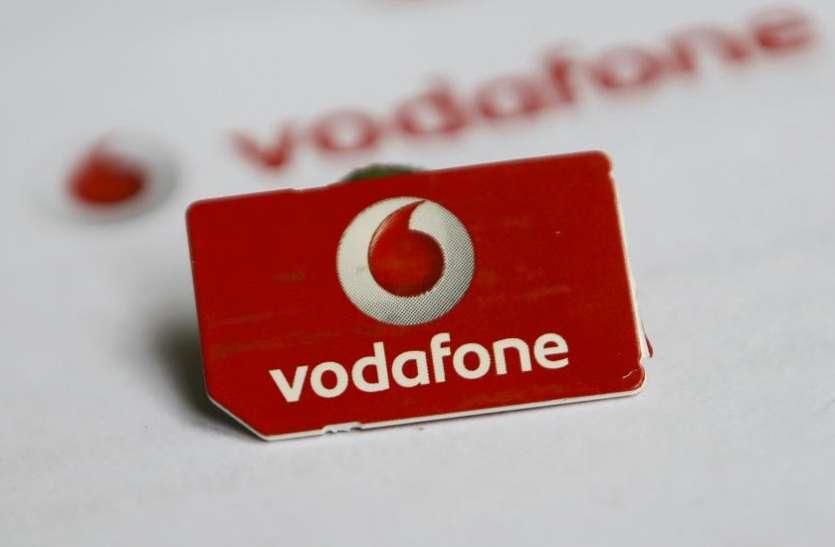 Vodafone Red iPhone Forever प्लान लॉन्च, मिलेगा 90GB डाटा और ये बड़ी सुविधा