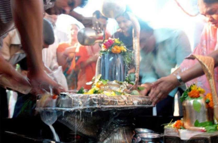 महाशिवरात्रि 2019: इस दिन भगवान शिव को भूलकर भी ना चढ़ाएं ये चीज़, वरना हो जाएंगे नाराज़