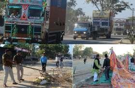 video: gurjar aandolan : बनास के पास गुर्जर आरक्षण आन्दोलन खत्म होते ही  एनएच-12 पर वाहनों की दौड़ हुई शुरू