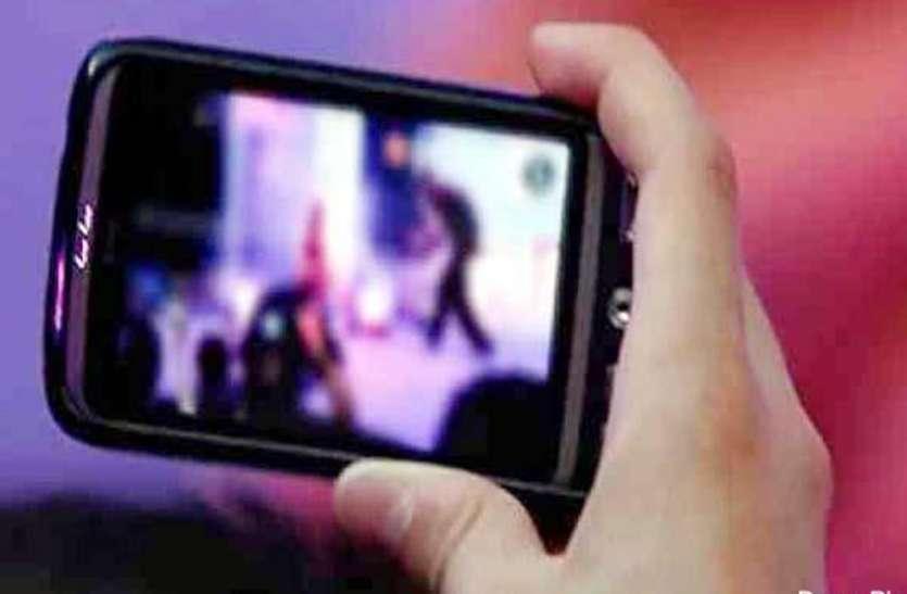 19 पोर्न साइट व 200 अश्लील लिंक बंद, राजस्थान पुलिस की कार्रवाई