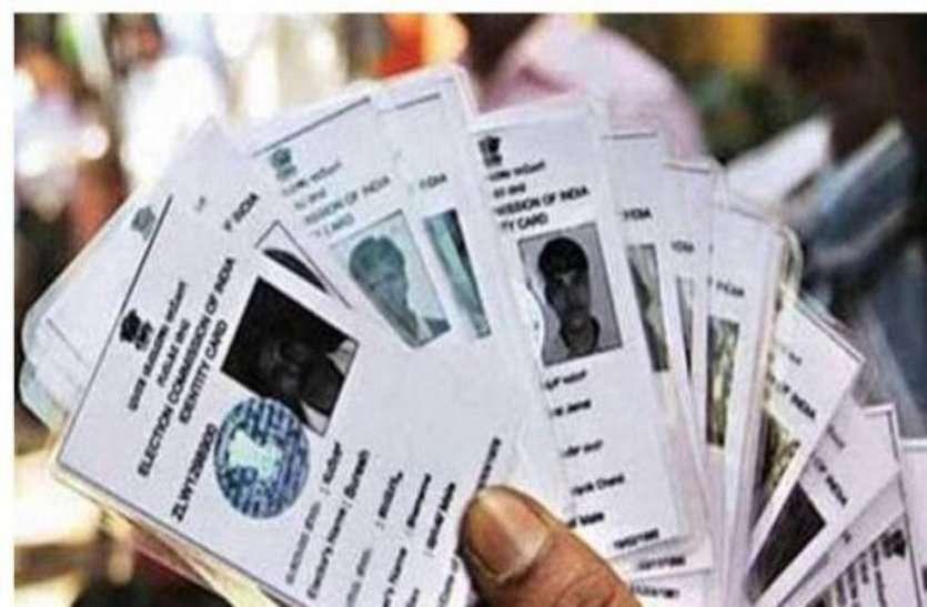 प्रदेश में बढ़े 9 लाख 68 हजार मतदाता