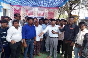 हायर सेकंडरी स्कूल भवन जैजैपुर के बजाय नन्देली में बनाने का विरोध किया नगर युवा मण्डल ने