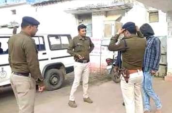 पुलिस आरक्षक से लुटेरा बना आरोपी गिरफ्तार, TI से लेकर SP तक की नाक में किया था दम, जानें कौन है वो पुलिस वाला