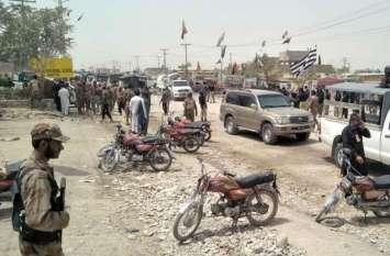 पाकिस्तान में आत्मघाती हमला, 9 सैनिकों की मौत