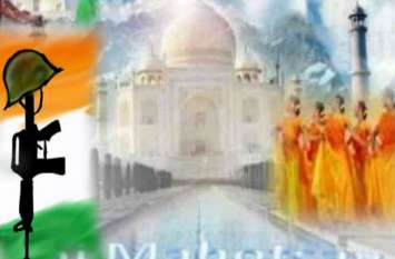देशभक्ति के रंग में रंगेगा ताज महोत्सव 2019, राज्यपाल राम नाईक करेंगे शुभारम्भ