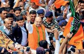 अमित शाह LIVE: पुलवामा शहीदों को श्रद्धांजलि के साथ शुरू हुआ शक्ति सम्मेलन, 'मिशन 25' के लिए शाह देंगें जीत का मंत्र