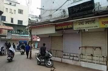 पुलवामा आतंकी हमले के विरोध में राजधानी का सराफा बाजार बंद