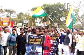 पुलवामा आतंकी हमले का मध्यप्रदेश में जबरदस्त विरोध, मुस्लिम समाज ने रैली निकालकर लगाए पाकिस्तान मुर्दाबाद के नारे