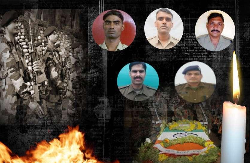 Special Report: ... तो पुलवामा के शहीद सिर्फ भाषणों में रहेंगे 'शहीद'!