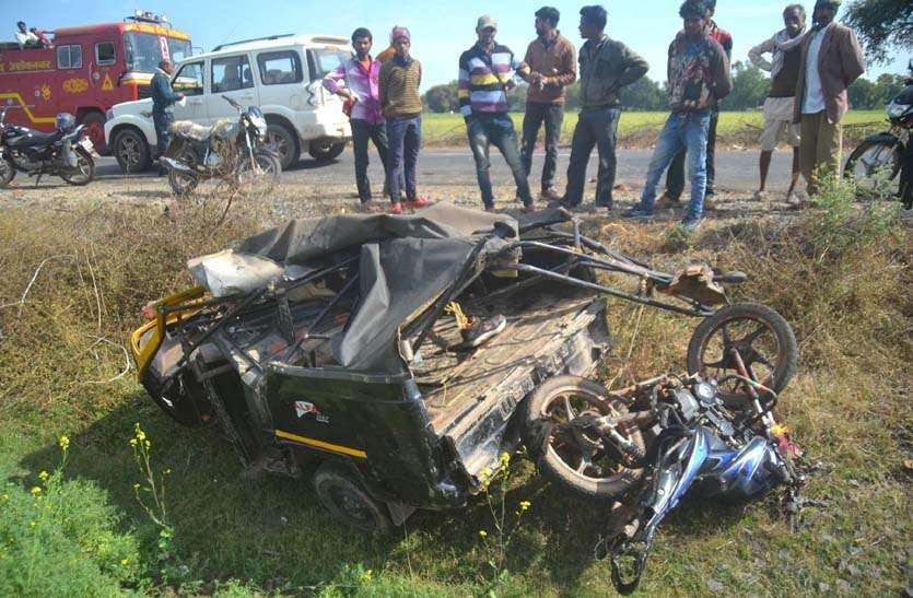 भयानक हादसा: कुचली पड़ी लाशें, सड़क पर 100 फिट तक बिखरा पड़ा था खून और मांस के टुकड़े