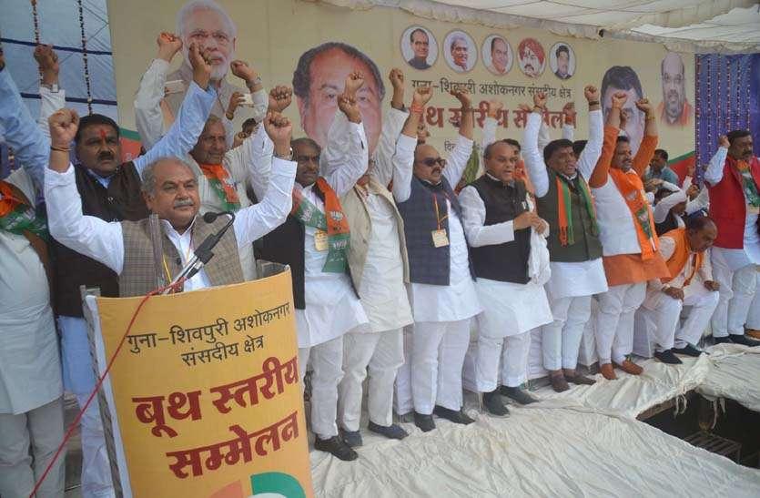 केंद्रीय मंत्री तोमर बोले, राहुल गांधी में साहस है तो बदलें सीएम