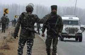 Pulwama Attack: यहां 'पाकिस्तान जिंदाबाद' नारे को लेकर हुआ हंगामा, पुलिस करेगी जांच