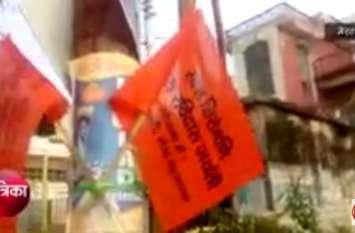 Exclusive: रविदास जयंती तो बहाना है, निशाना तो दलित समाज को लुभाना है, देखें वीडियाे