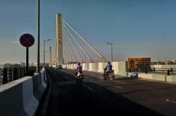VIDEO केबल ब्रिज पर रखा रहा बैग