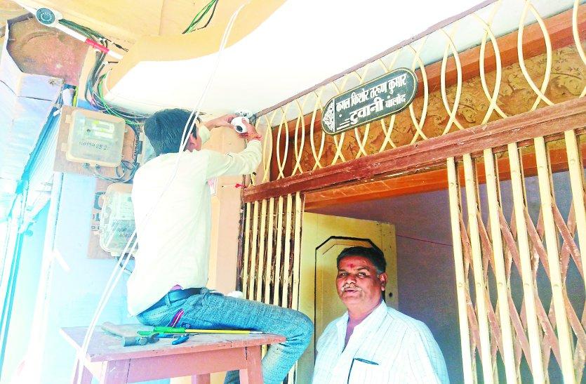जिले में चोरी की घटनाओं से लोगों में दहशत, एक माह में हो गई 31 चोरियां