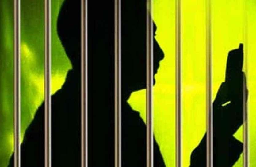 जेल में  बंद आतंकियों ने जेलर की अंगुली तोड़ी