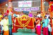 महाशिवरात्रि के दिन से देवी-देवताओं को मेला मंडई में शामिल होने भेजा जाएगा निमंत्रण
