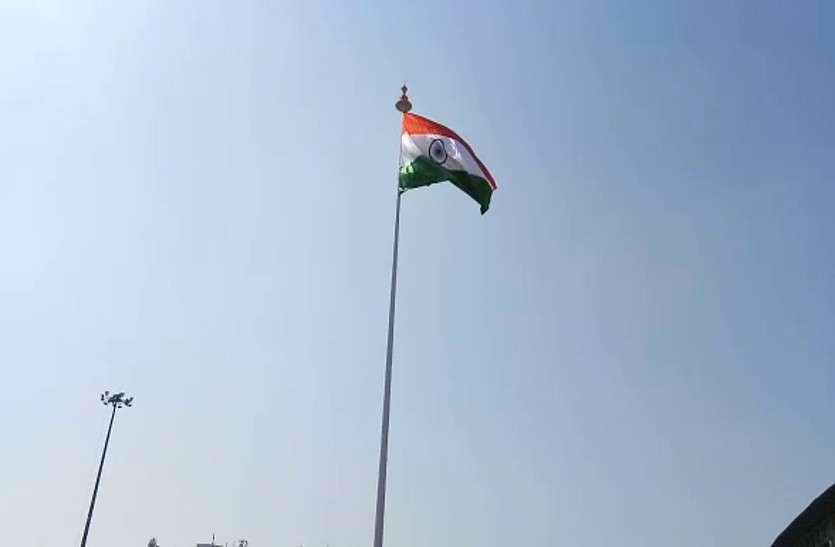 छात्रावास अधीक्षिका झंडा फहराने से कर रही मना
