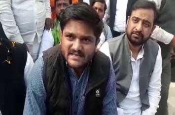 हार्दिक पटेल ने पुलवामा घटना पर कहा, देश मांगे बदला, मगर मोदी जी सिर्फ कर रहे राजनीति, यूपी से चुनाव लड़ने के सवाल पर दिया यह बयान