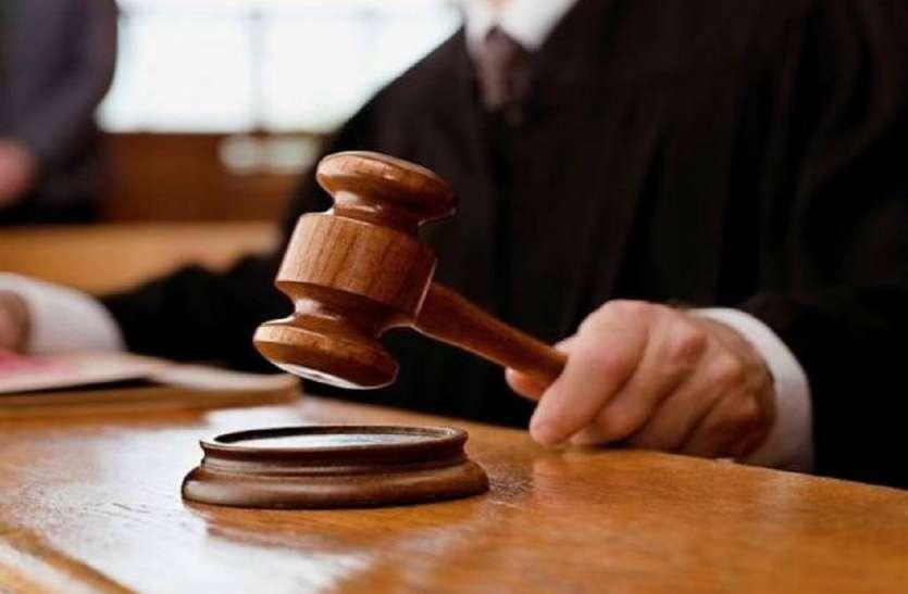 छेड़छाड़ कर जान से मारने की धमकी देने पर एक वर्ष का कारावास