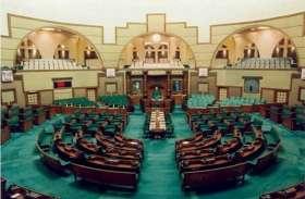 BREAKING NEWS: शहीद जवानों के सम्मान में सदन की कार्यवाही स्थगित