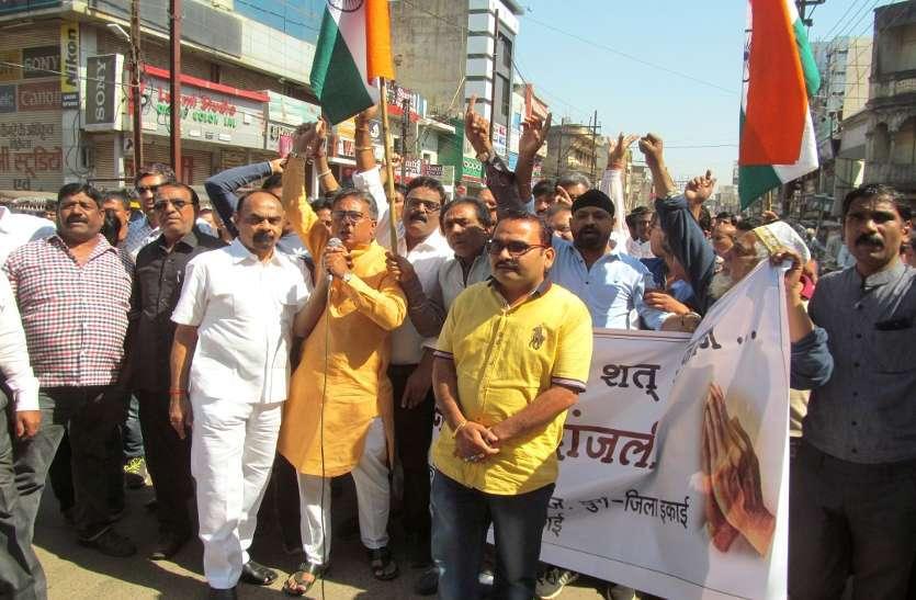 Photo Gallery : शहीदों के लिए व्यापारियों ने रखा आधे दिन कारोबार बंद निकाली रैली और दी श्रद्धांजलि