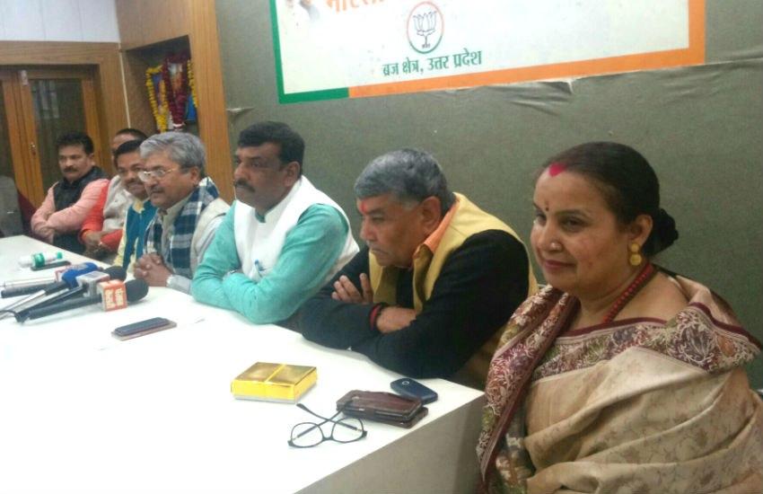 भाजपा 26 फरवरी को करने जा रही ऐसा कार्यक्रम जो विपक्षी दलों को हिलाकर रख देगा