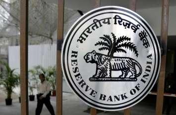 RBI ने जारी की चेतावनी, इन ऐप्स के जरिए मोबाइल फोन से हो रहे हैं पैसे चोरी