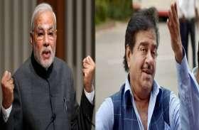 लंबे समय से नाराज चल रहे शत्रुघ्न सिन्हा ने बांधे प्रधानमंत्री मोदी की तारीफों के पुल, यूं झडे शॉटगन के मुँह से फूल